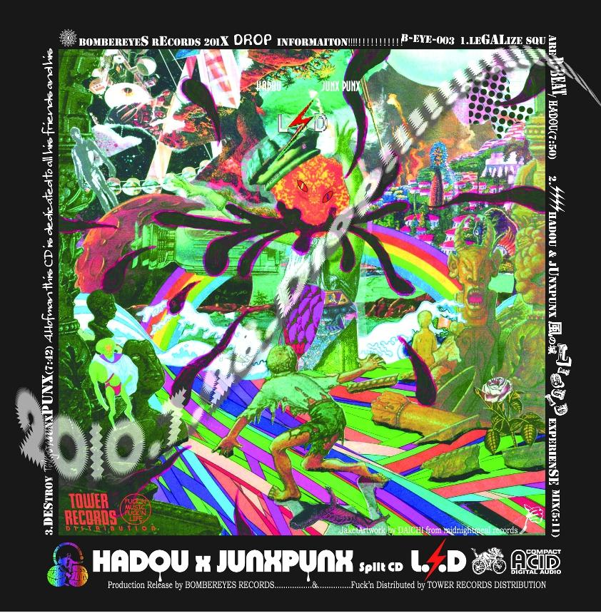 "}}}}}}}}}}▲{{{{{{{{{{  ∴∴∴∞HADOU∞∴∴∴}}}}}}}}}}▲hadou△{{{{{{{{{{TELEPUTHY PUNKS▲▽宇宙テレパシー放送局  ▲▽  ""覚醒した自由な魂は無限に繋がり広がってゆく!!  2010 7.28. HADOU×JUNXPUNX SPLIT CD [L.?.D] DORPOUT!!!"